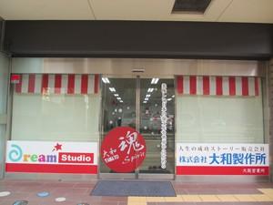 大阪_外観