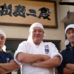山形県長井市 : 拉麺二段