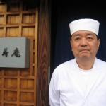 愛知県名古屋市:松寿庵