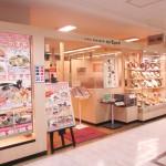 大阪府門真市:株式会社サンローリー 「茶房ひまわり門真店」