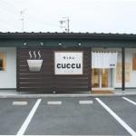 cuccu1