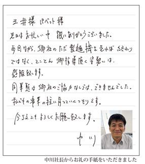 kaigai_img_03