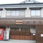 新潟県村上市:喜びラーメン小太喜屋