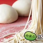 大和豆知識 04 小麦粉の製麺特性を決定づける3大要素とは?