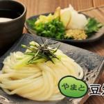 大和豆知識 05 麺商品で気を付けるべき温度と味覚の関係とは?