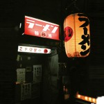 東京都・台湾 など:株式会社凪スピリッツ