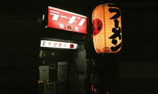 nagi_Goldengaiten