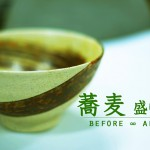 蕎麦盛付Before After 01