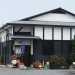 愛知県刈谷市:麺処 田吉