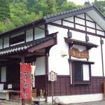 新潟県糸魚川市 : 琴ざわそば友の会