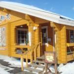 北海道紋別郡 : 麺屋おほーつく