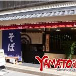 【そば学校卒業生】品川宿に美味しい蕎麦を!ぶれない信念を貫く重要さ