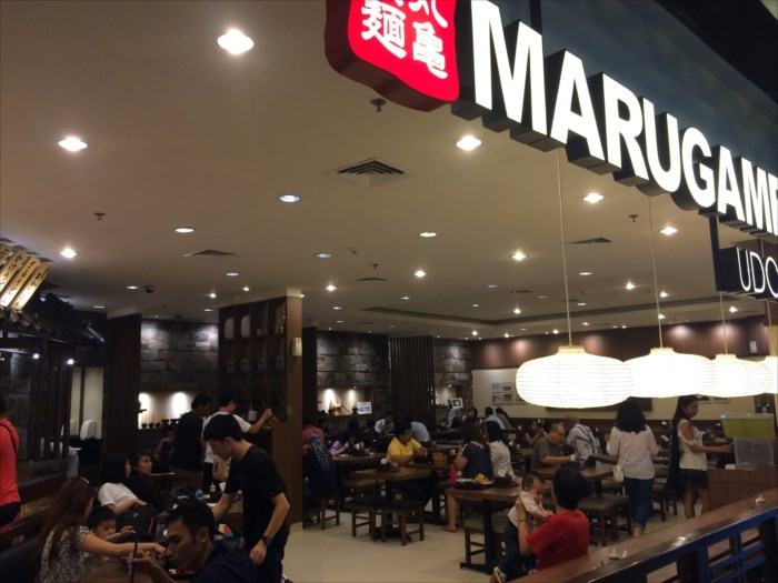 丸亀製麺 (シンガポール)