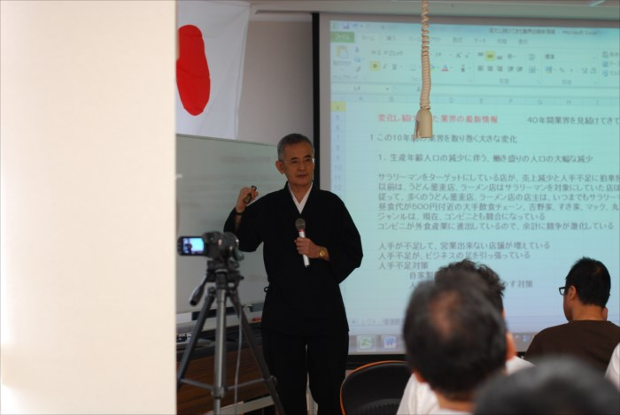 藤井代表セミナー